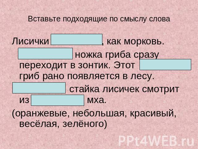 hello_html_m10da844b.jpg