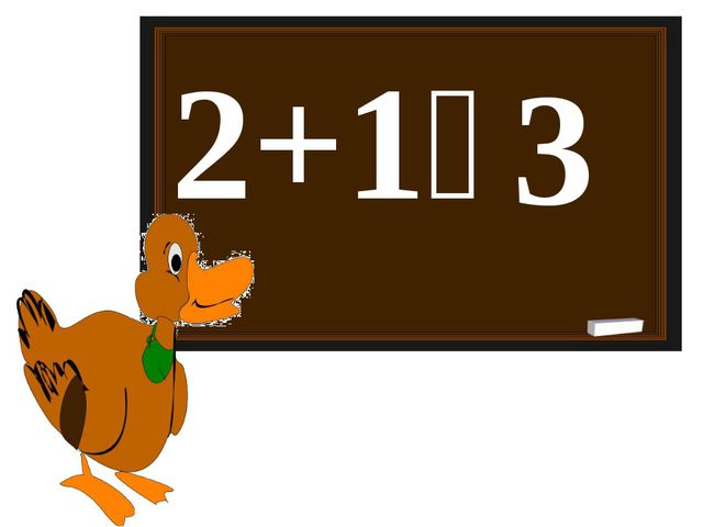 2+1꞊ 3