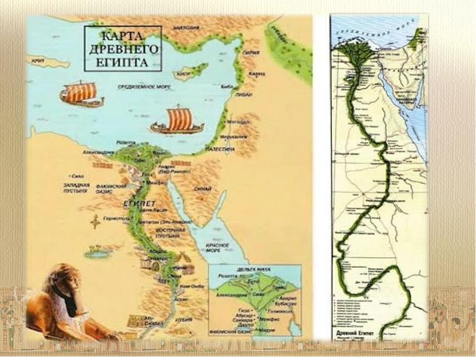египет карта фото древний