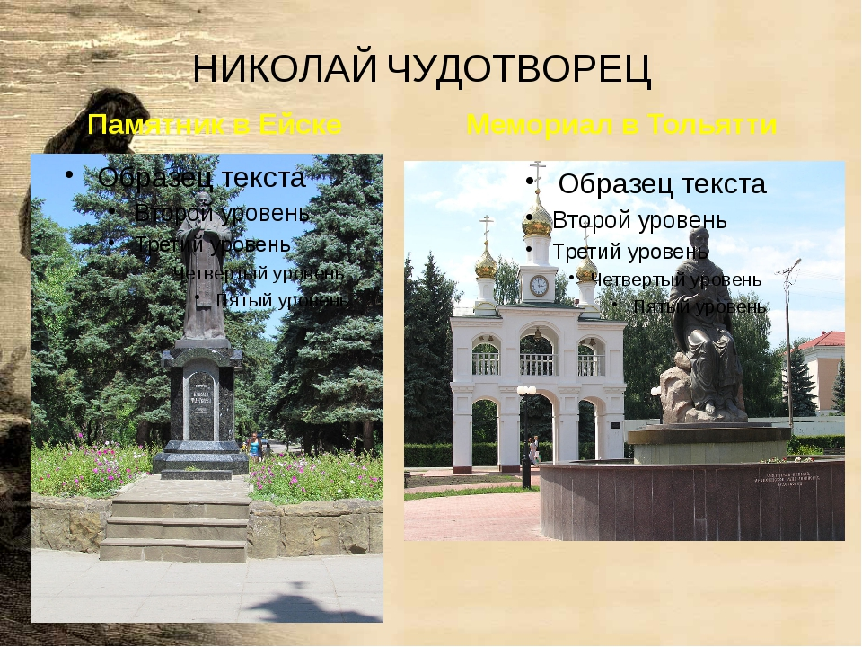 Памятник вЕйске Мемориал вТольятти