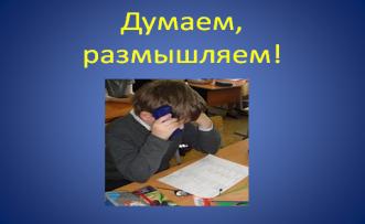hello_html_m5ad3188e.png