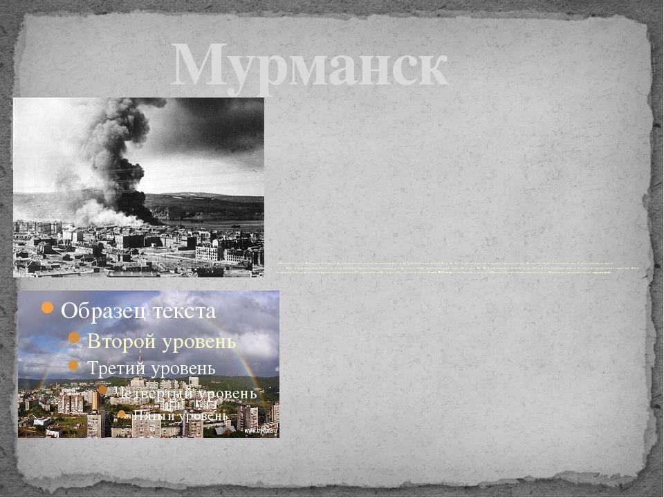 Мурманск                      Областной центр Мурманской области.&nbsp...