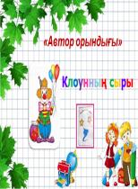 hello_html_5c60dde4.png