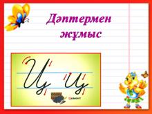hello_html_6a027b2e.png