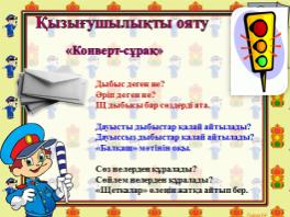 hello_html_m48f4f42.png