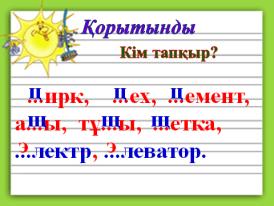 hello_html_m6b108e28.png