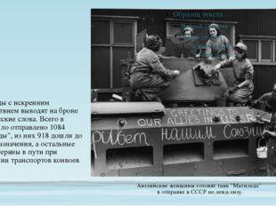 """Английские женщины готовят танк """"Матильда"""" к отправке в СССР по ленд-лизу. Ра"""