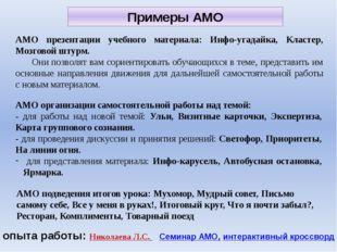 Источники Солдатова Г., Зотова Е., Лебешева М., Шляпников В. Интернет: возмож