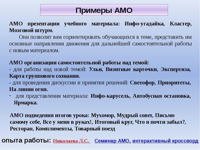 Источники Солдатова Г., Зотова Е., Лебешева М., Шляпников В. Интернет: возмож...