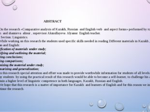 ABSTRACT  On the research «Comparative analysis of Kazakh, Russian and Eng