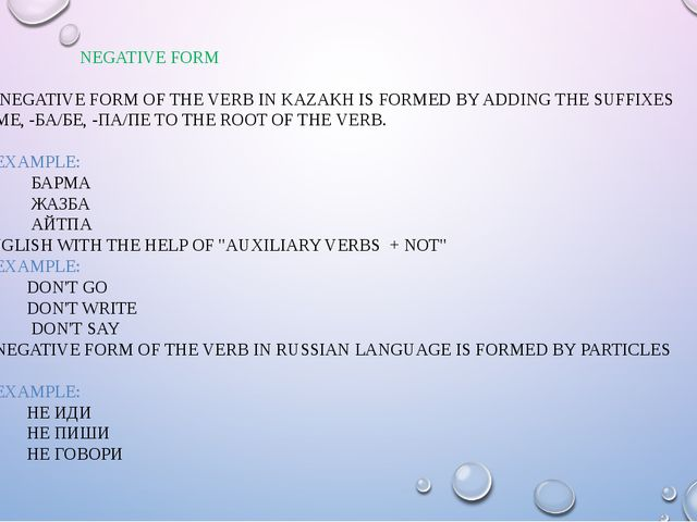 NEGATIVE FORM THE NEGATIVE FORM OF THE VERB IN KAZAKH IS FORMED BY ADDING TH...