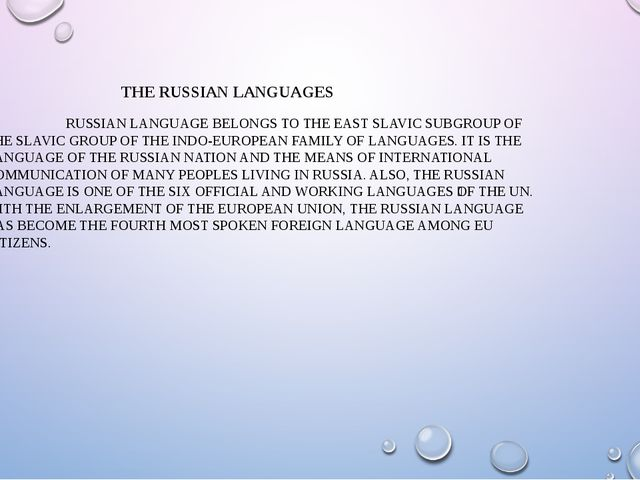 RUSSIAN LANGUAGE BELONGS TO THE EAST SLAVIC SUBGROUP OF THE SLAVIC GROUP OF...