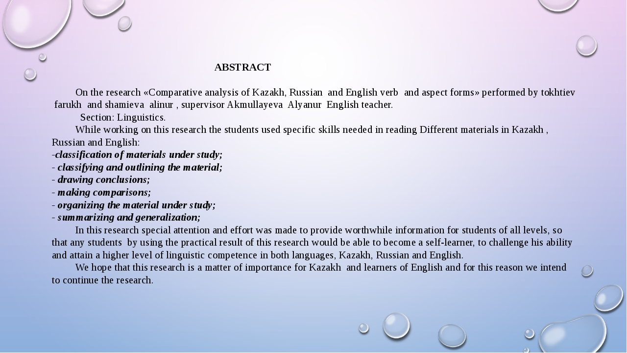 ABSTRACT  On the research «Comparative analysis of Kazakh, Russian and Eng...
