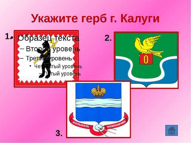 Узнай по фотографии Драматический театр Железнодорожный вокзал