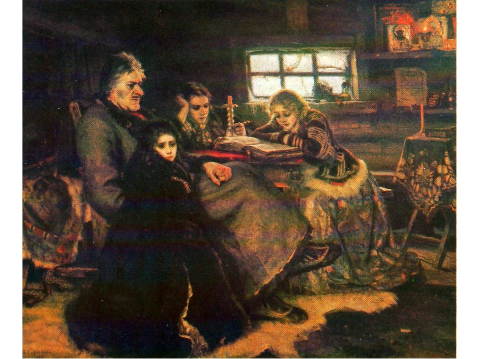 На картине «Меншиков в Берёзове» изображена тесная, с низким потолком комната...