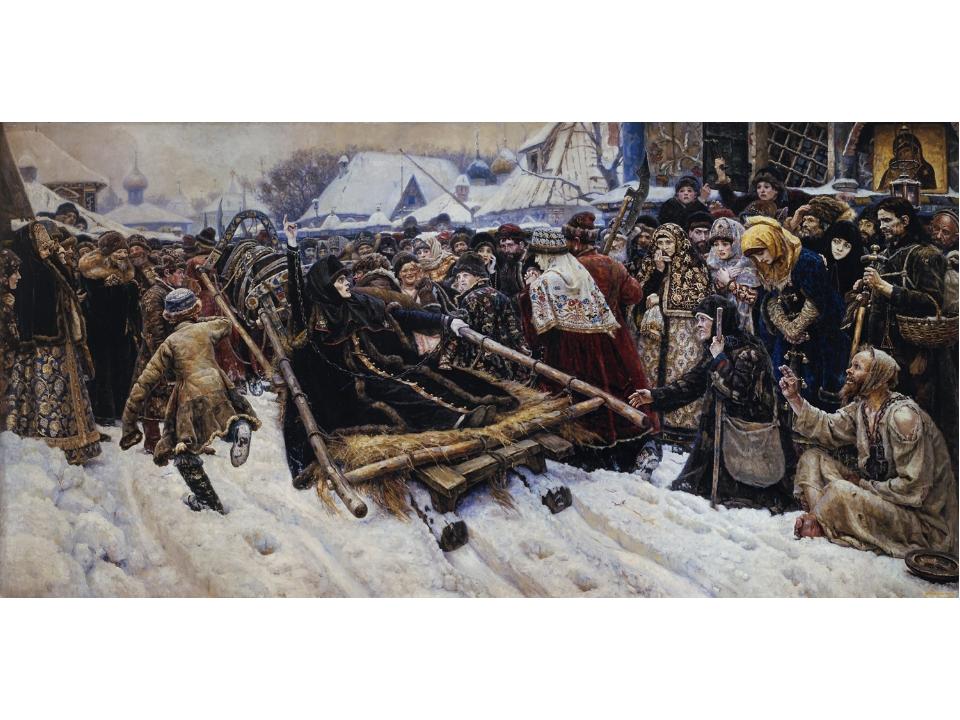 В картине «Боярыня Морозова» Суриков вновь выбирает тему конфликта, при котор...