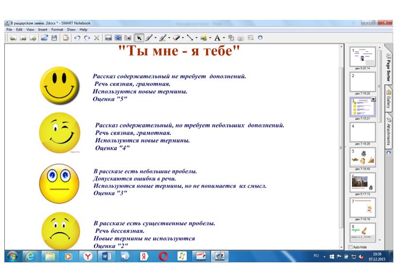 hello_html_1ec4c304.png