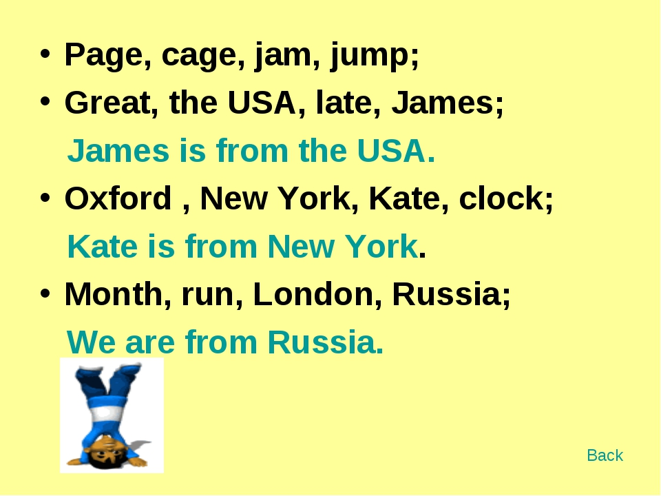 Page, cage, jam, jump; Great, the USA, late, James; James is from the USA. Ox...