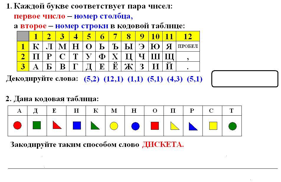 hello_html_md6f10ae.jpg