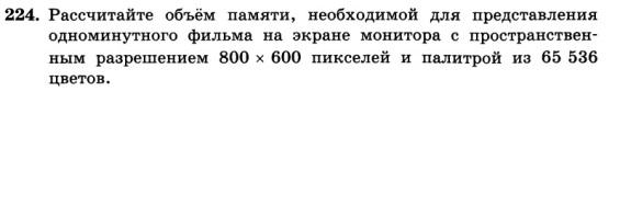 hello_html_m345d7088.jpg