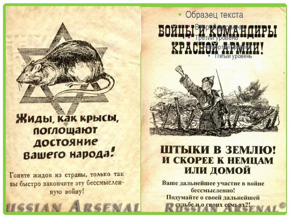 Подлую скотину русской хворостиной картинка