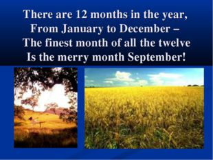 There are 12 months in the year, From January to December – The finest month