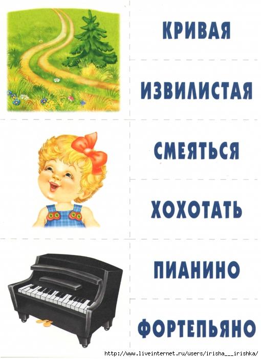 http://img0.liveinternet.ru/images/attach/c/7/94/208/94208756_large_4979214_0__0004.jpg