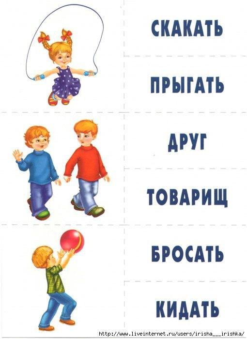 http://i10.fotocdn.net/s3/165/public_pin_l/129/2387116196.jpg