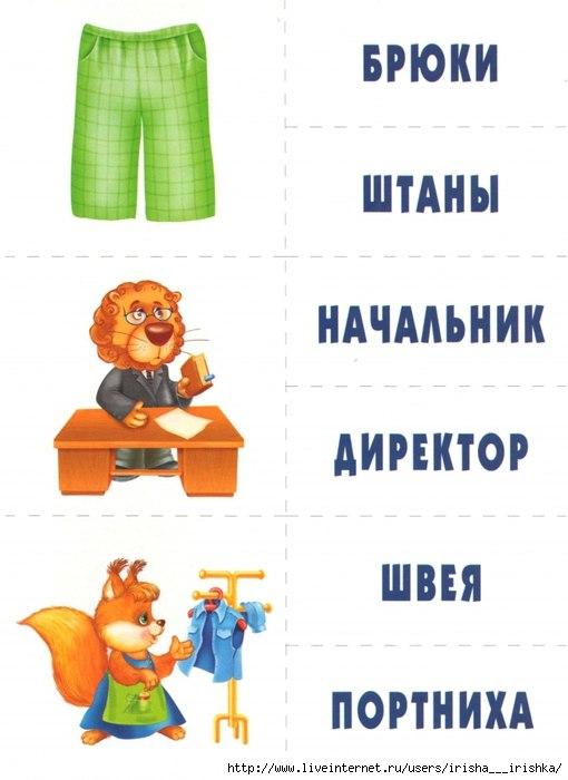 http://cs543107.vk.me/v543107431/1263e/oP-VzDuA5DU.jpg