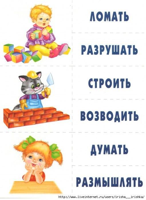 http://i10.fotocdn.net/s3/166/public_pin_l/129/2387116197.jpg