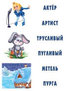 http://igry-pochemuchek.ru/import_files/57/small__57fff3ad1f4611e3beb48434977b3c92_4e8f4626053c11e49b6160a44c354b6b.jpg
