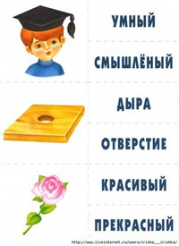 http://cs7065.vk.me/c7008/v7008544/2586e/USLdaaBuunQ.jpg