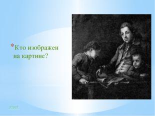 Кто является прообразом Софьи Николаевны в произведении С.Т. Аксакова «Семей