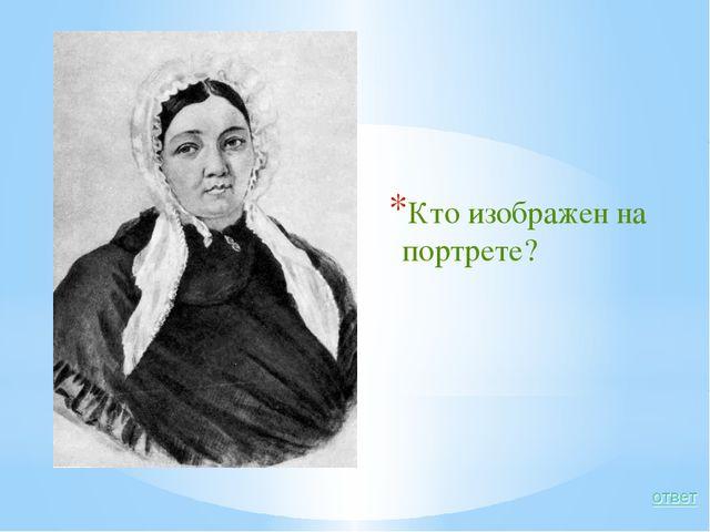 Когда была учреждена Всероссийская литературная премия им. С.Т.Аксакова?