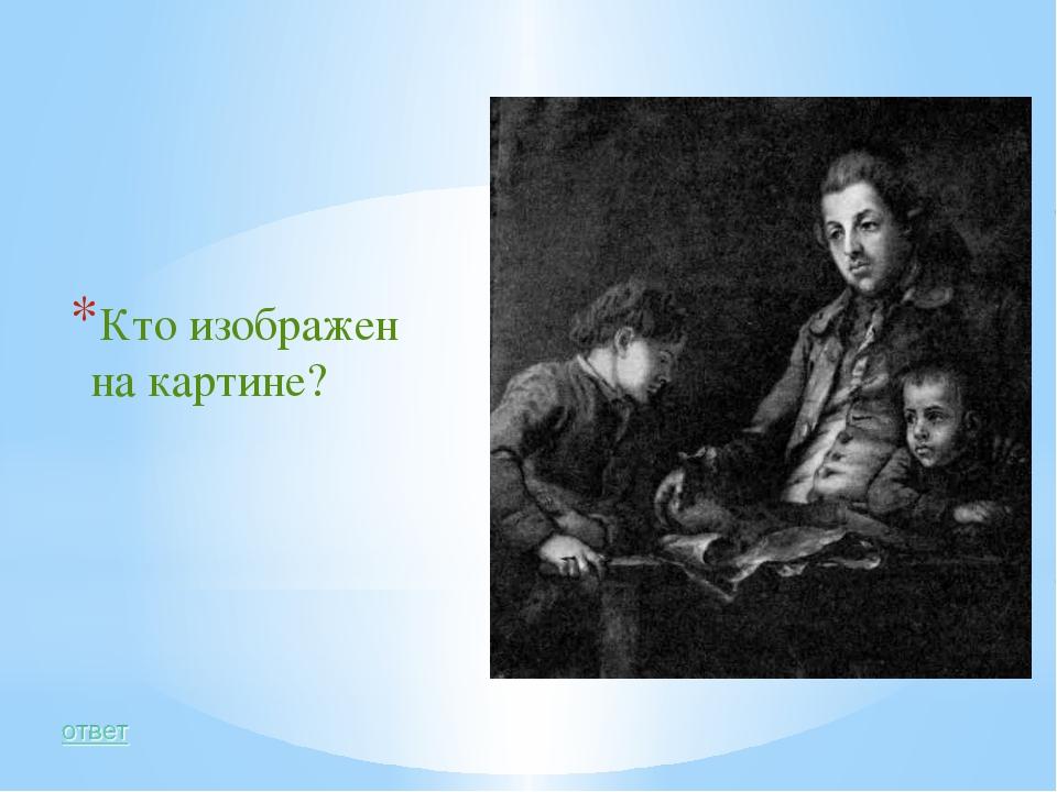 Кто является прообразом Софьи Николаевны в произведении С.Т. Аксакова «Семей...