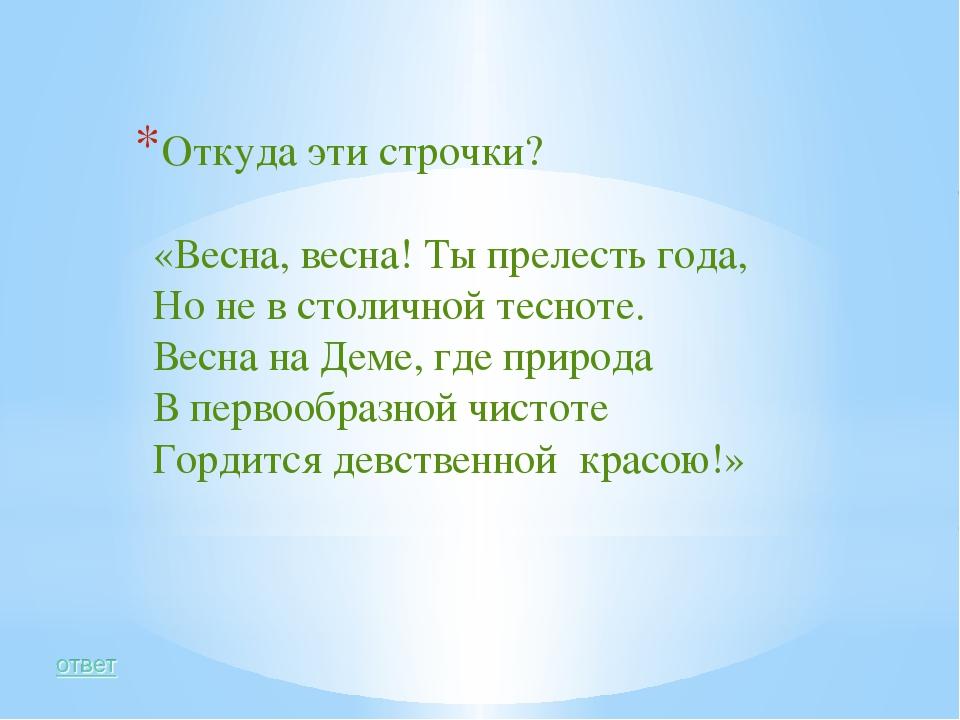 Первые лауреаты литературной премии им. С.Т.Аксакова?
