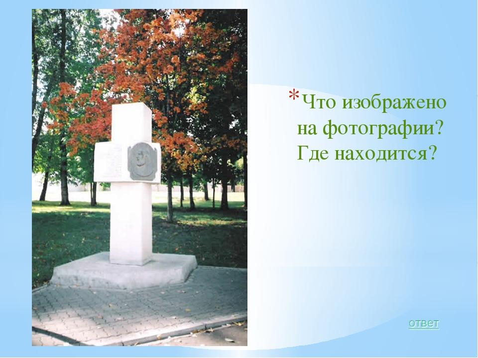 Назовите автобиографические произведения С.Т.Аксакова