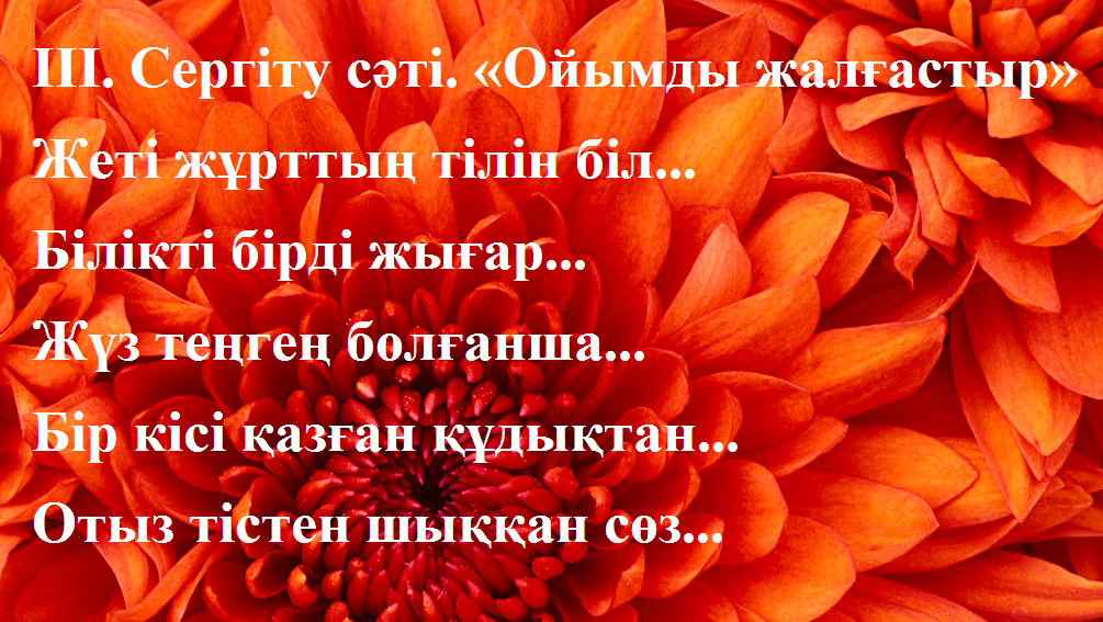 C:\Users\Karlygash\Desktop\Безымянный123.png