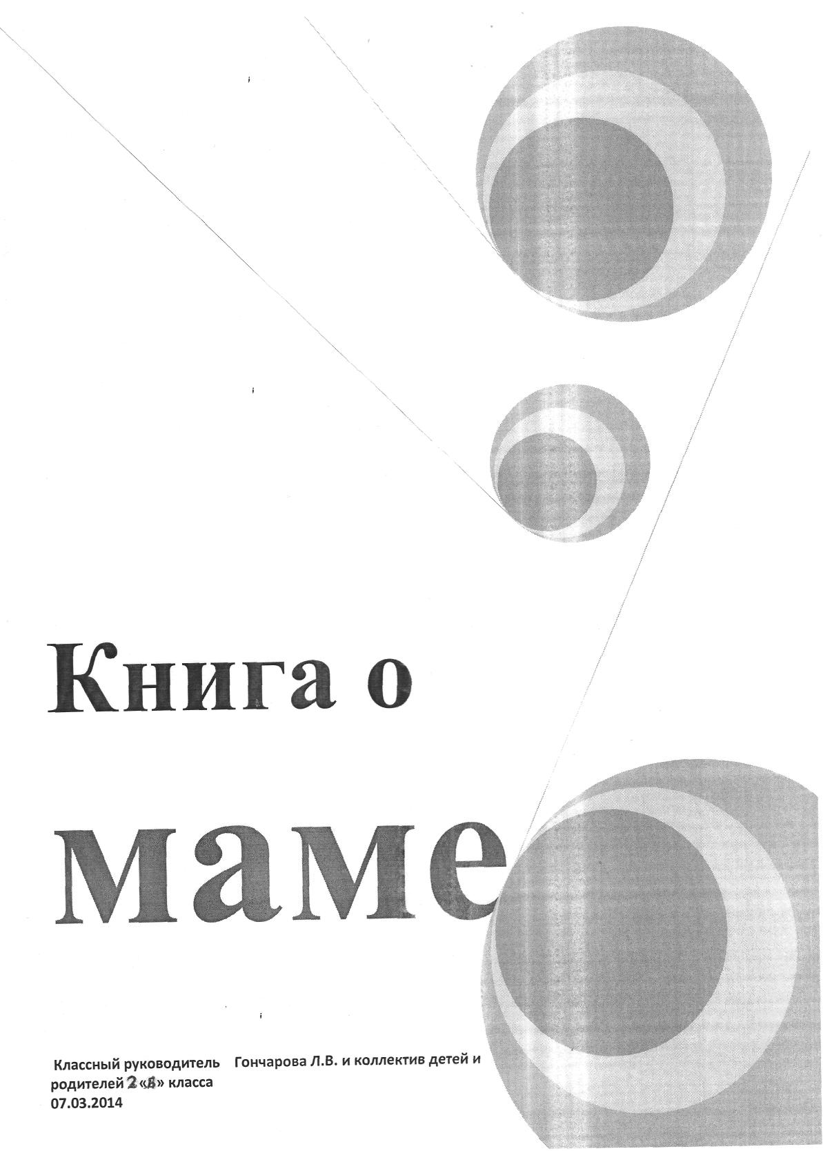 hello_html_m620fa3c1.png