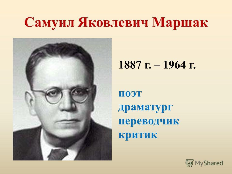 http://images.myshared.ru/445857/slide_5.jpg