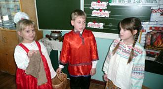 http://festival.1september.ru/articles/534964/img2.jpg