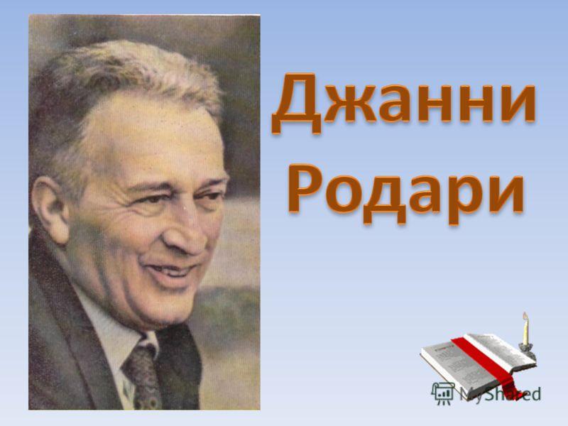 http://images.myshared.ru/4/127756/slide_1.jpg
