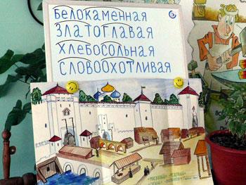http://festival.1september.ru/articles/534964/img3.jpg