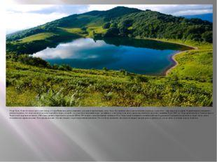 Озеро Хуко. В шести километрах к юго-западу от горы Фишт находится священное