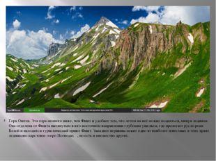 Гора Оштен. Эта гора немного ниже, чем Фишт и удобнее тем, что летом на неё м