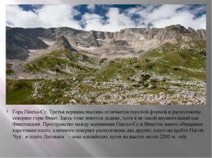 Гора Пшеха-Су. Третья вершина массива отличается плоской формой и расположена