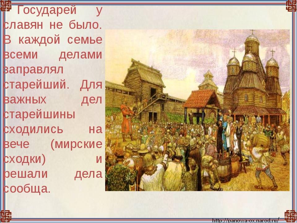 славяне рисовали математика древней руси картинки наличия торговом зале