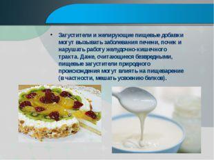 Загустители и желирующие пищевые добавки могут вызывать заболевания печени,
