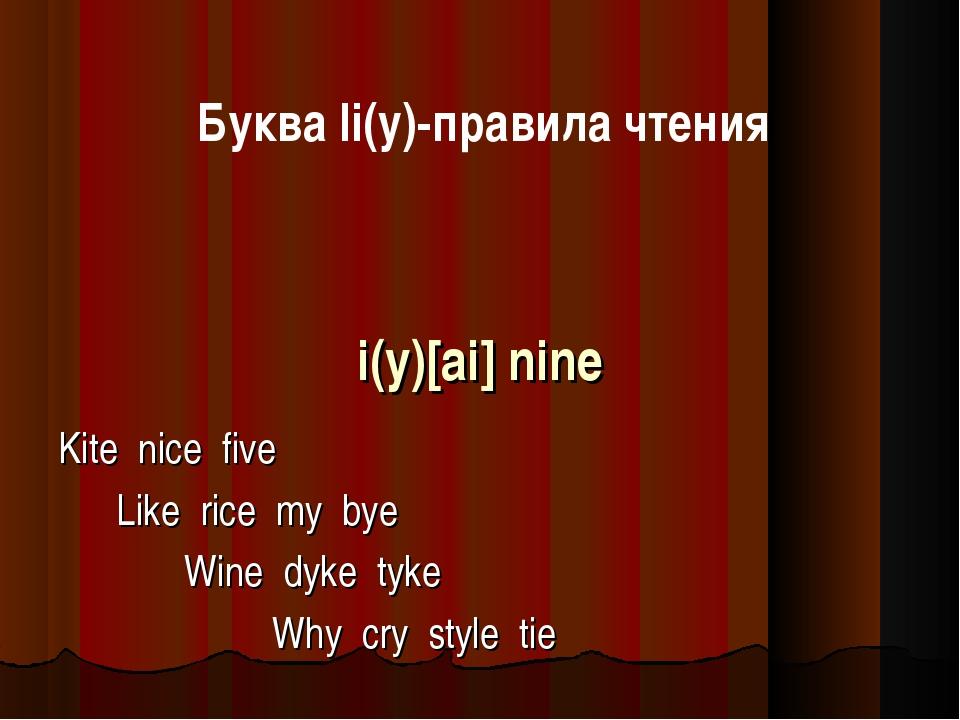 i(y)[ai] nine Kite nice five Like rice my bye Wine dyke tyke Why cry style t...