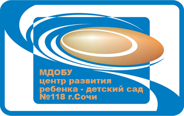 C:\Documents and Settings\PONOMARENKO\Рабочий стол\Титов\Логотипы\Логотип Большой.png